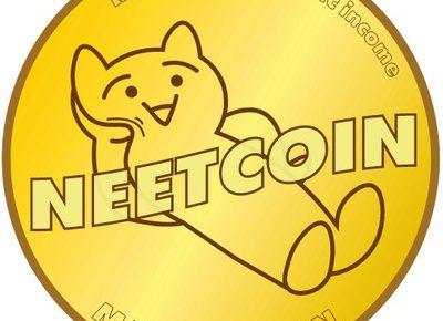 ニートコイン